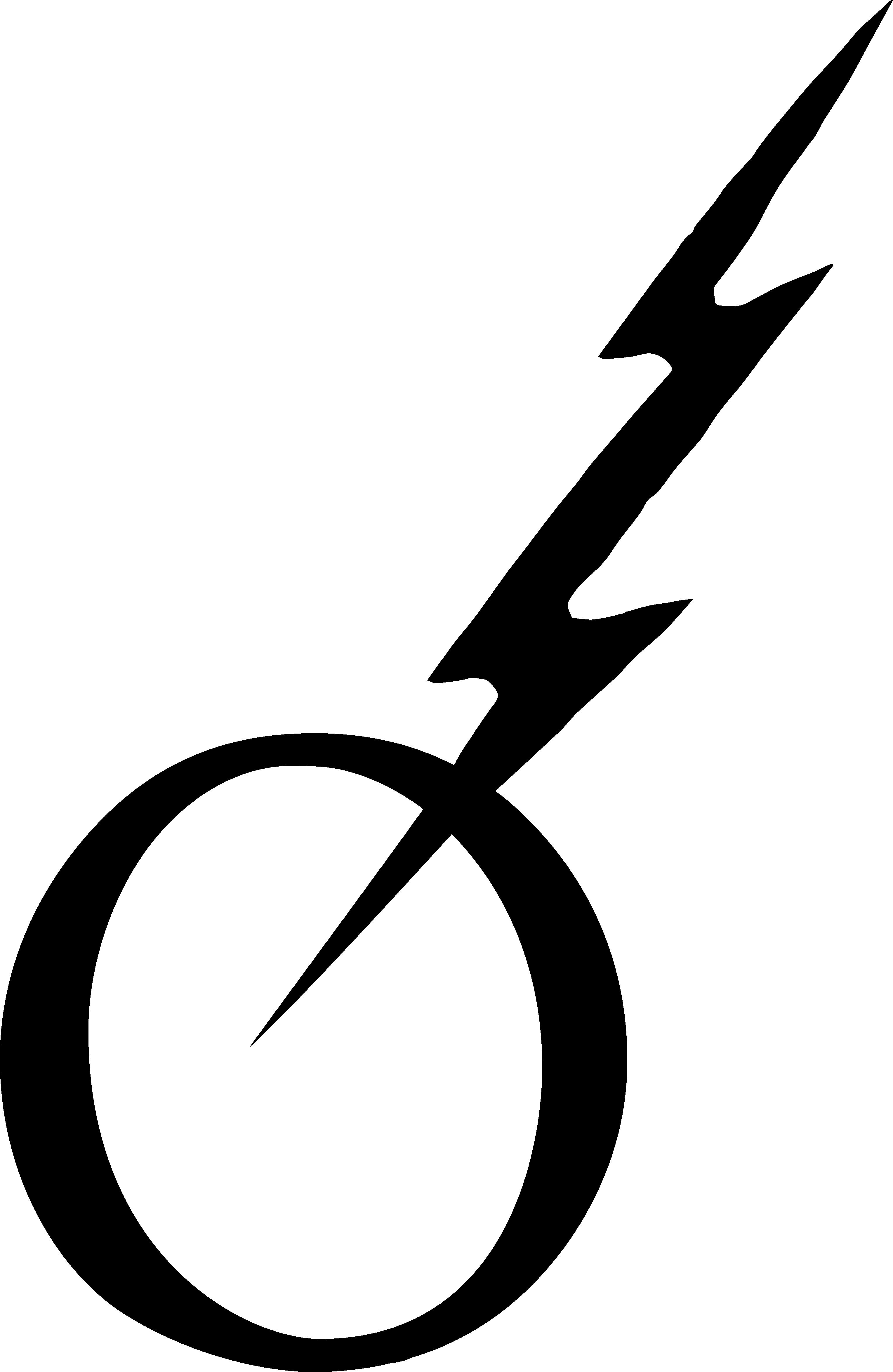 Herosignal