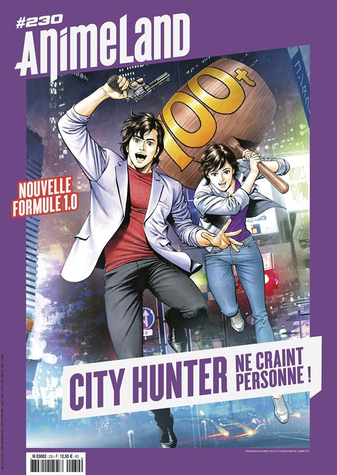Animeland #230